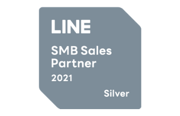 「LINE Biz Partner Program」において、「SMB Sales Partner Silver」に認定